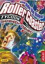Win98-XP CDソフト Roller Coaster TYCOON 3 [日本語版]