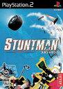 STUNTMAN(スタントマン)/PS2/SLPM-66019/A 全年齢対象