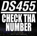 CHECK THA NUMBER/CD/VFS-455