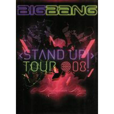 STAND UP TOUR '08/DVD/VYG-0003