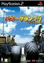 PS2 バギーグランプリ ~かっとび!大作戦~ PlayStation2