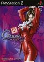 PS2 彩京べすと G-taste麻雀 PlayStation2