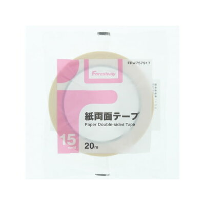 Forestway/紙両面テープ 15mm×20m/FRW-757917
