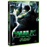 ハルク 2枚組スペシャル・エディション/DVD/UJSD-36504