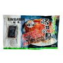 ファーストランナー 帯広名物 豚丼の具 2食 200g