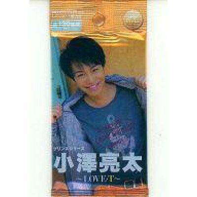 プリンスシリーズ (小澤亮太LOVE T)トレーディングカード