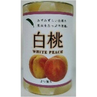 朝日 白桃 缶 425g
