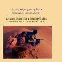 モーリタニアのアフロ・アラブ音楽/CD/WCR-386