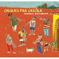Orquestra Criola / Suburbio Bossanova 輸入盤