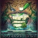 Soundwave / Your Cup Of Tea 輸入盤