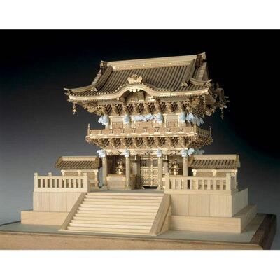 1/50 木製模型 日光東照宮 陽明門 レーザーカット加工 ウッディジョー UD ヨウメイモン