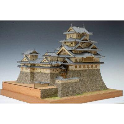 ウッディジョー 1/150 姫路城