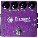 Diamond GUITAR PEDALS VIBRATO VIB-1