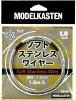 モデルカステン SS-01 ソフトステンレスワイヤー 1.0mm