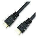 ルーメン HDMIケーブル LDC-18GHDMI05