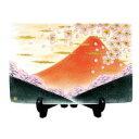 九谷焼 10号飾皿 富士に桜 K3-1502