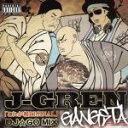 TINTOY 13 - DJ FILLMORE MIXXX/CD/SGRT-0001