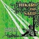 HIKARI no SATO/CD/GHCD-3025