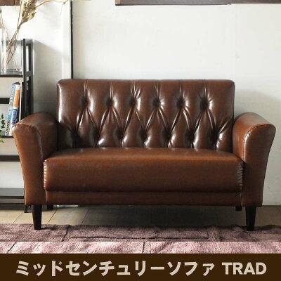 North Orange Mid Century Sofa TRAD WHX-130 BR