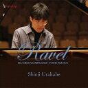 水の戯れ~ラヴェル:ピアノ作品全集 I/CD/AUCD-25