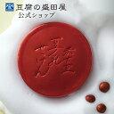 豆腐の盛田屋 赤大豆 豆乳せっけん 自然生活 100g