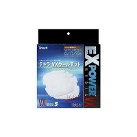 テトラ VXウールマット VX Media 5(2枚入)