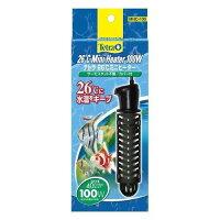 テトラ 26度ミニヒーター 100W 安全カバー付(1コ入)
