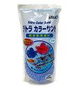 テトラ カラ-サンド ブルー 500g