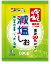 東京ソルト なるとの塩 減塩しお 500g