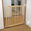 階段上取付 あしもとスッキリ木製バリアフリーゲートJ 木製ゲート ベビーゲート セーフティ バリアフリー