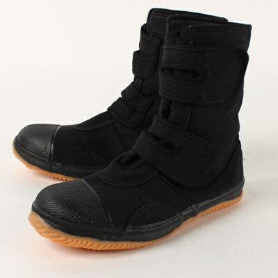 GDJAPAN ジーデージャパン 4560153013556 GD-01 安全靴 高所用 黒 26.5