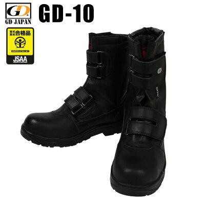 ジーデージャパン 安全靴 半長靴マジックGD-10 編み上げJSAA規格A種GD