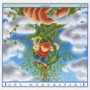 声ものがたり クラシックシリーズ2 ジャックと豆の木/マッチ売りの少女/CD/ARCL-002