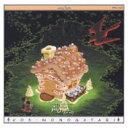 声ものがたり クラシックシリーズ5 ヘンゼルとグレーテル/いばら姫/CD/ARCL-005
