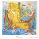 ギリシャ神話II エロスの物語/CD/ARCL-012