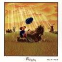 声ものがたり 名作シリーズ「フランダースの犬」/CD/ARCL-014