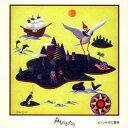 声ものがたり 名作シリーズ「ピノッキオの冒険」/CD/ARCL-016