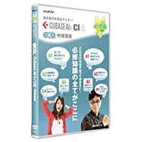 ウォンツ 〔DVD講座〕 Cubase AI5 CI2 使い方DVD講座 CUBASEAI51CUBASEAI5