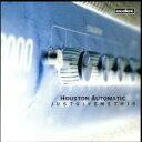 ジャスト・ギブ・ミー・ジス/CD/EXCD-012