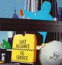 YGサービス/CDシングル(12cm)/TLCD-002