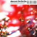 Do'Do'Do/CDシングル(12cm)/TLCD-005