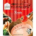 タンゼンテクニカルプロダクト 豆乳チーズフォンデュ トマト 120g