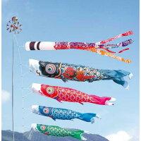 大型こいのぼり錦龍鯉 10m 7点セット