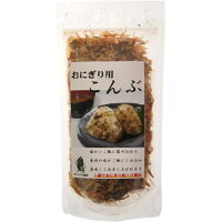札幌食品サービス おにぎり用昆布 50g
