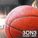 3 on 3/CD/CKCA-9003