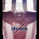 hollow/CDシングル(12cm)/TMC-1006