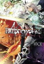 Fate/Apocrypha vol.2 書籍 TYPE-MOON BOOKS