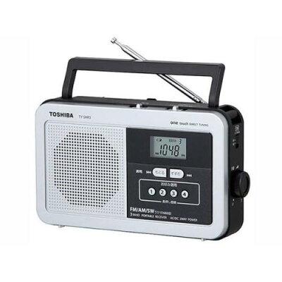 AM/FM/SWラジオ シルバー TY-SHR3(1台)