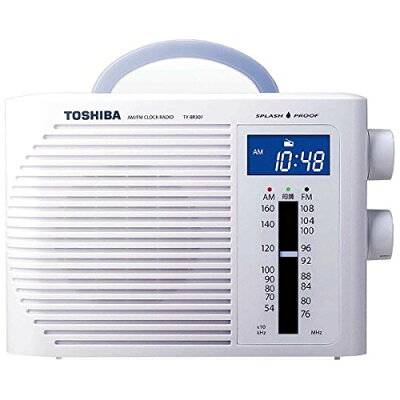東芝 防水クロックラジオ TY-BR30F W(1台)