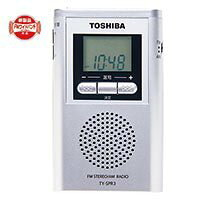 TOSHIBA TY-SPR3(S)